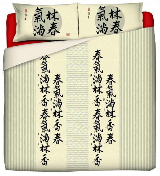 "Bettwäsche Spar-Set 40x80 / 135x200 JAPAN-Motiv ""Kyoto Tales"""